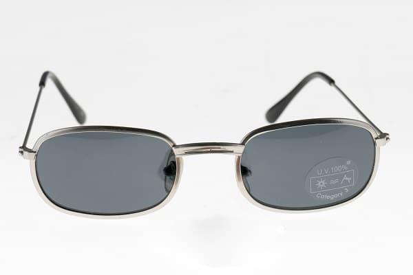 Cool solbrille til børn