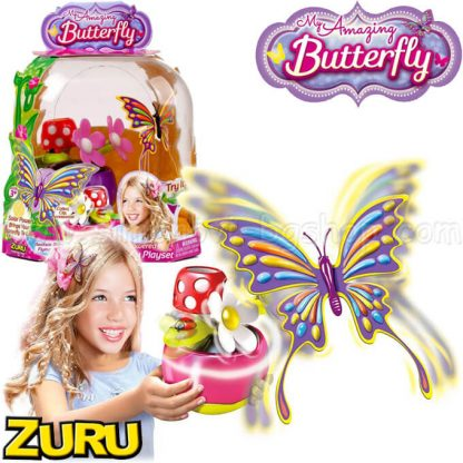 My Amazing Butterfly Playset