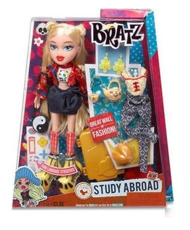 Study abroad Cloe